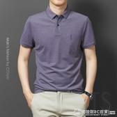夏季男士翻領短袖T恤純色刺繡休閒簡約POLO衫中年潮男裝新款春裝 圖拉斯3C百貨