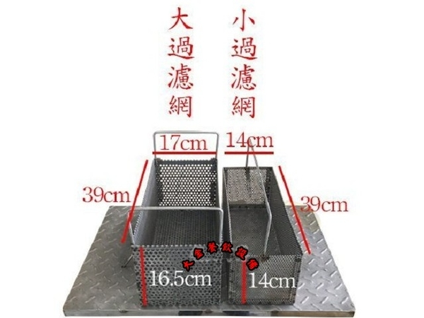 不銹鋼截油槽/特大不銹鋼油水分離槽/崁入式截油槽/殘渣槽/油污槽/大金餐飲設備