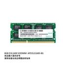 新風尚潮流 【APD3LS1600-8G】 APACER 宇瞻 8GB DDR3-1600 筆記型 低電壓 記憶體