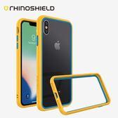 IPHONE XS MAX RhinoShield犀牛盾CrashGuard NX防摔邊框手機殼(十一色)【SCGA09】