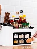 廚房置物架調味料收納盒架子調料架調味品刀架用品油鹽醬醋收納架WD 中秋節全館免運