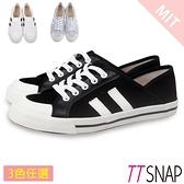 帆布鞋-TTSNAP 2way簡約帆布後踩平底鞋 黑/白/藍