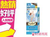 日本製 佳麗寶 葵緹亞 Kracie epilat 除毛貼布 14枚入 (大)◐香水綁馬尾◐