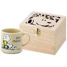 〔小禮堂〕史努比 日製寬口陶瓷馬克杯木盒...