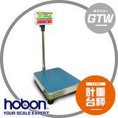 【hobon 電子秤】GTW系列計重台秤  中台面 40X50 CM
