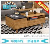 《固的家具GOOD》17-7-IY 喬納森4.2尺多功能大茶几【雙北市含搬運組裝】