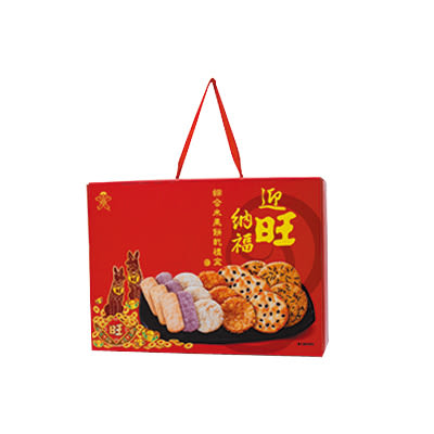 迎旺納福綜合米果餅乾禮盒(旺旺版)