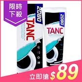 韓國 2080 TANC菸漬特效去漬美白牙膏(100g)【小三美日】原價$99