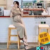 【HC5158】單肩高腰抽繩 素色洋裝