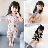 兒童睡衣女夏季套裝薄款短袖寶寶小女孩公主女童家居服 童趣潮品