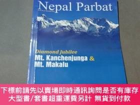 二手書博民逛書店NEPAL罕見PARBAT。【2016年,16開】Y10852 NEPAL PARBAT NEPAL PA