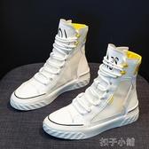馬丁靴女鞋靴子薄款百搭短靴透氣網紗高筒【快速出貨】