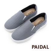 Paidal 織紋布森林系電繡厚底休閒鞋-藍灰