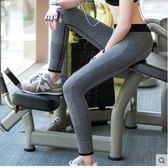 春夏跑步健身房瑜伽服 速乾假兩件運動緊身打底褲女款BS17498『樂愛居家館』
