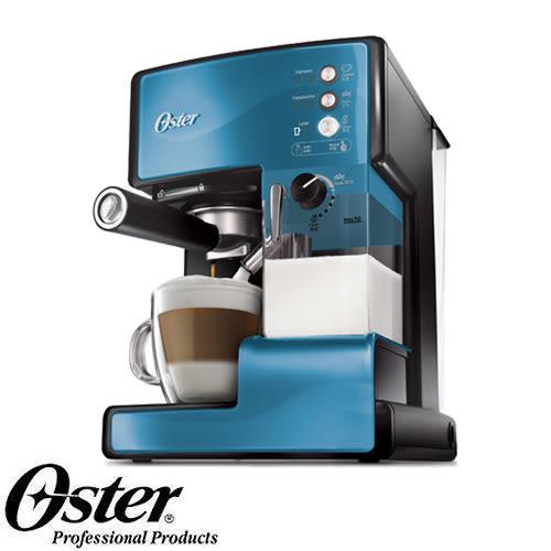 福利品 美國OSTER第二代奶泡大師義式咖啡機 藍色