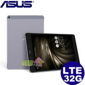 ASUS ZenPad 3s 10 Z500KL ◤刷卡,送皮套+保護貼◢10吋IPS螢幕 六核心金屬機身平板 (LTE/32G )