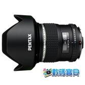 HD PENTAX D FA645 35mmF3.5AL [IF] 廣角定焦鏡頭【贈鏡頭三寶,富堃公司貨】 645D 645Z