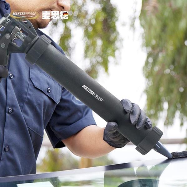 玻璃膠槍壓膠槍省力多功能結構膠槍通用打膠槍密封軟硅膠槍 好樂匯