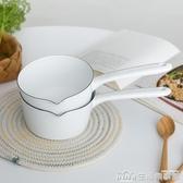 鹽川丨15cm日式搪瓷奶鍋 寶寶輔食鍋 琺瑯奶鍋 單柄鍋 泡面鍋1.2L【樂事館新品】
