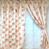 【愛之心】落地窗簾-寬400CMx高240CM雙層印花遮光布(二用穿掛式)-粉色【小葉子-24 hours】