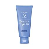 SENKA 洗顏專科 Perfect 超微米潔顏乳(新升級) 120g【BG Shop】洗面乳