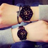 韓版時尚簡約情侶手錶一對潮BF/E家人