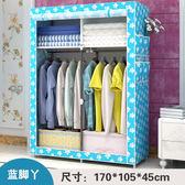 可拆卸雙人封閉布衣櫃折疊組裝單人掛衣架加固鐵管放被子衣櫥櫃子igo『潮流世家』