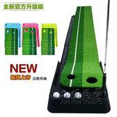 迷你高爾夫推桿練習器模擬室內高爾夫球 NMS 小明同學