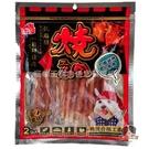 【寵物王國】燒肉工房-炙燒碳烤肉骨捲16...