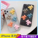 彩色小熊 iPhone SE2 XS Max XR i7 i8 plus 透明手機殼 立體手機套 糖果小熊 保護殼保護套 滴膠軟殼