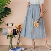 現貨◆PUFII-寬褲 單釦長寬褲-0509 春【CP16662】