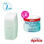 【新包裝】愛普力卡 Aprica NIOI-POI 強力除臭尿布處理器- 薄荷綠 ★送 專用替換膠捲(3入)