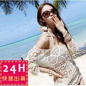 梨卡★現貨 - 自然愛【比基尼專用】【防曬顯瘦遮肚肚】針織罩衫C119-1