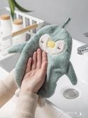 擦手巾-半島良品 可愛韓國擦手巾掛式吸水加厚 提拉米蘇