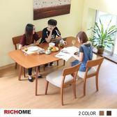 【RICHOME】安得烈可延伸實木餐桌椅組一桌四椅-宅配組裝-櫻桃色