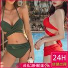 【現貨】梨卡 - 六色多穿法[集中爆乳鋼圈]S-XL泳衣比基尼6種穿法韓國廣告款百變泳裝Q311