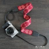 相機帶-可愛相機肩帶單反背帶Ins風心型小紅書掛脖繩索尼微單佳能 東川崎町
