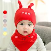 棉感字母保暖帽+口水巾2件組 嬰兒帽 圍兜 圍嘴