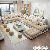 沙發 布藝沙發組合簡約現代大小戶型客廳可拆洗皮布沙發整裝簡易沙發【全館九折】