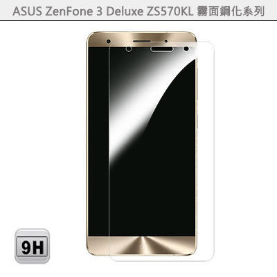 【Ezstick】ASUS Zenfone 3 Deluxe ZS570 KL 5.7吋 專用 霧面鋼化玻璃膜