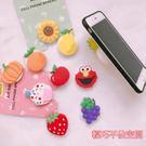 【顏色隨機】水果系列立體卡通氣囊支架