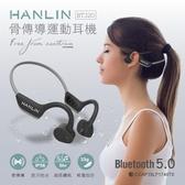 【晉吉國際】HANLIN-BTJ20 防水藍牙5.0骨傳導運動耳機