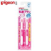 貝親-第四階段訓練牙刷2入(粉紅)/Pigeon 大樹