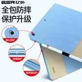 保護套Air3蘋果10.2寸第7代9.7平板mini5帶筆槽a1822超薄10.5榮耀 新品