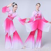 飄逸古典舞蹈演出服女民族舞蹈服裝水墨秧歌服扇子舞傘舞演出服 綠光森林