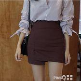 春夏短裙女2018新款韓版chic高腰包臀不規則半身裙一步a字裙包裙 【PINK Q】