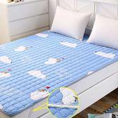 床墊薄款床鋪墊子防滑床墊子1.8m床2米雙人床褥子墊被全棉純棉1.5全館免運