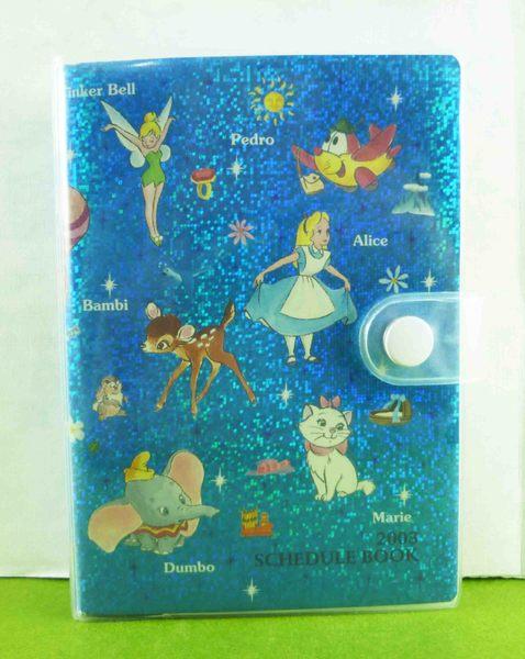 【震撼精品百貨】公主 系列Princess~手冊-愛麗絲