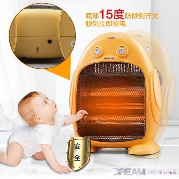 家用取暖器節能省電宿舍辦公室迷你電暖器立式電暖氣 夢幻櫥窗