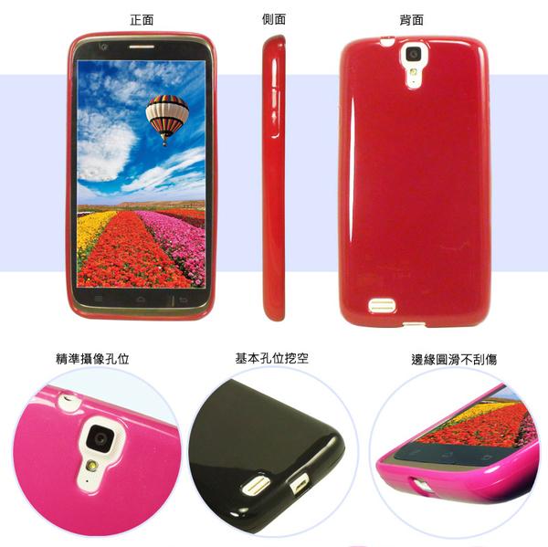 ◎【福利品】ASUS Fonepad ME371/ME371MG K004 晶鑽系列 平板保護殼 果凍套 背蓋